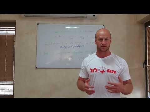 אימון 31 תכנית אימון המסלול