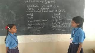 MP Model primary school, peddaupparapalli - Marati language