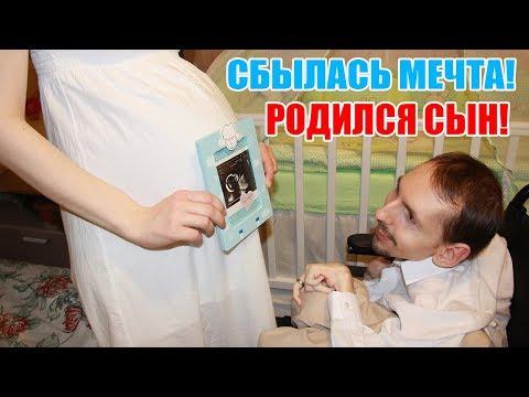 VLOG: Родился Сын. Сбылась мечта. Новости об Ане.