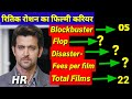 Hrithik Roshan All Hit Or Flop Movies List And Box Office Collection Whatsapp Status Video Download Free