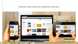 G Suite від Google: Єдиний інформаційний простір для розподілених офісів