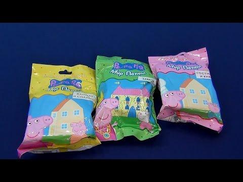 видео: Свинка Пеппа. Три набора: Мама Свинка, Папа Свин, Сьюзи, Дени. Распаковка Свинки Пеппы