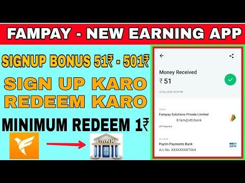 SIGNUP BONUS 51₹ - 501₹  INSTANT WITHDRAW, SIGN UP KARO REDEEM KARO,  FAMPAY PAYMENT RECEIVED