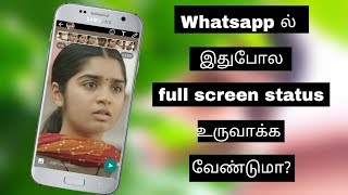 How to make full screen whatsapp status video in tamil