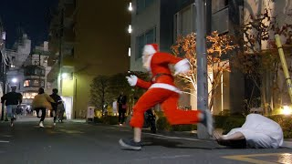 サイコパスサンタドッキリ/Psycho Santa Claus Prank in Japan