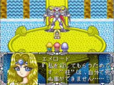 魔法騎士レイアース(SFC) ラスボス撃破~ED