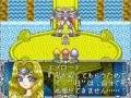 魔法騎士レイアース(SFC) ラスボス撃破~ED の動画、YouTube動画。