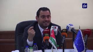 الأردن والاتحاد الأوروبي يعدلان قرار تبسيط قواعد المنشأ - (17-12-2018)