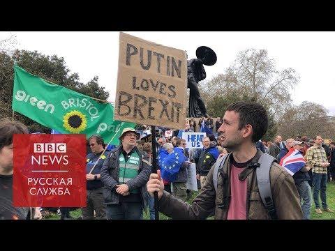 """Видео """"Путин за"""