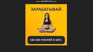 Как заработать 1000 руб.в день