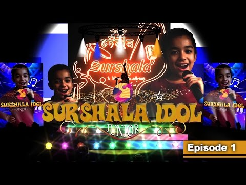 Surshala Idol Junior - Episode 1 Audition Lalitpur