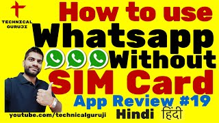 [Hindi/Urdu] How to use Whatsapp without SIM Card | Android App Review #19