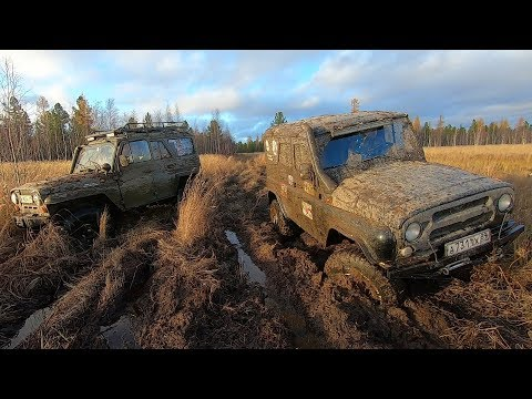 Off Road выезд на УАЗах, Нивах и Джимнике Yamal Off-Road часть 2