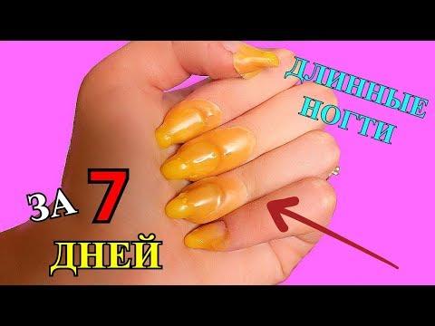 Почему на левой руке ногти растут быстрее чем на правой