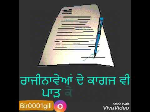 Very juti to miti to chad k rakhi de