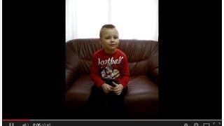 Егор Алифанов, коррекционная группа для детей с  ЗПР