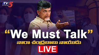 Chandrababu LIVE : TDP Chandrababu Naidu Discussion with Health Care Experts| TV5 News