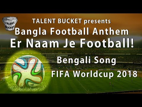 Bangla Football Anthem   ER NAAM JE FOOTBALL   FIFA World Cup 2018 Song   Talent Bucket