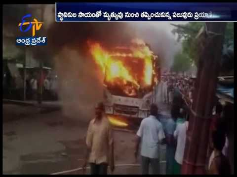 8 Charred to Death as Bus Goes up in Flames in Bihar's Nalanda District