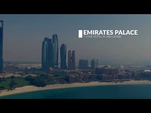 UAE stock footage promo