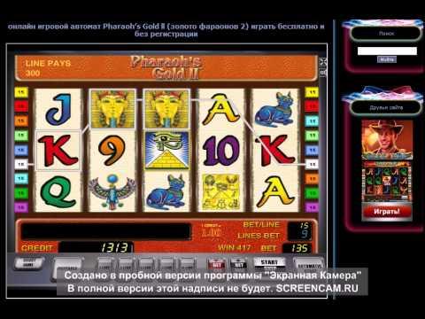 Россия обезатества игровые автоматы игровые автоматы фруктовый скачать