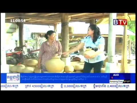 Kampong Chhnang Province, Cambodia   How it's made Clay pottery   Pottery Making   YouTube