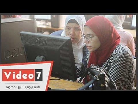 إقبال متوسط لطلاب التنسيق على معامل الحاسب الآلى بجامعة القاهرة  - نشر قبل 3 ساعة