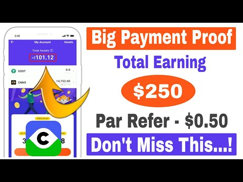 Coinness App Payment Proof ЁЯФе| Joining Bonus Up to $7 & Par Refer $0.50