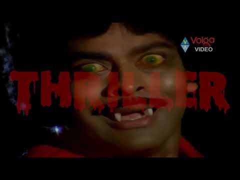 Thriller -Michael Jackson The Jackpot Golden Boys Rock metal version