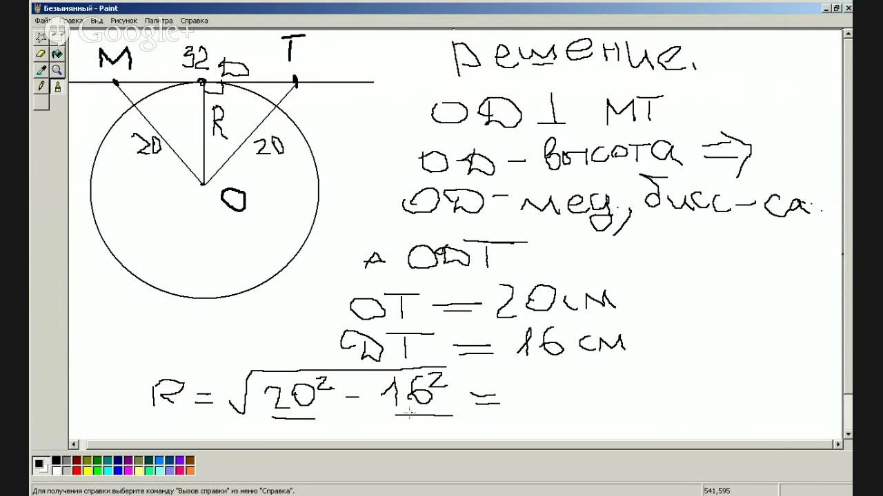 Задачи 8 класс геометрия решение высшая математика решение задачи