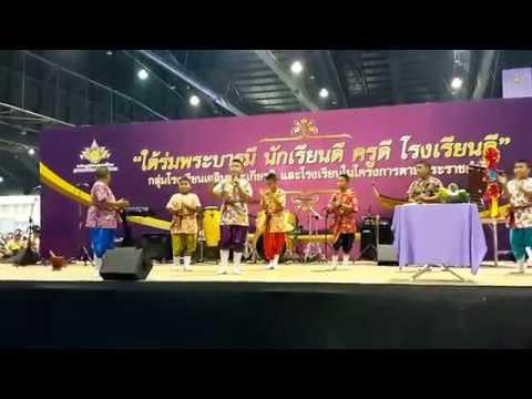 ฉ่อยราชวิทย์เทิดพระเกียรติสมเด็จพระเทพฯที่เมืองทองธานี
