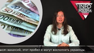 Зарплаты в Польше, Школьное пособие, Недвижимость в Польше - ИнфоПольша#10 02.10.2018