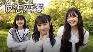 【どらに】仮想恋愛のMV風動画つくってみた!!【6周年記念】