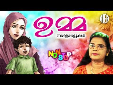 Umma | ഉമ്മ  | Latest Malayalam Mappilapattukal | Non Stop Malayalam Mappila Songs