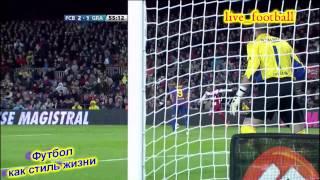 Чемпионат Испании | Барселона - Гранада | Обзор(, 2012-03-21T16:10:56.000Z)