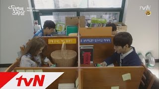 Second 20s What is Son Na-eun's secret charm in the library? Second 20s Ep3