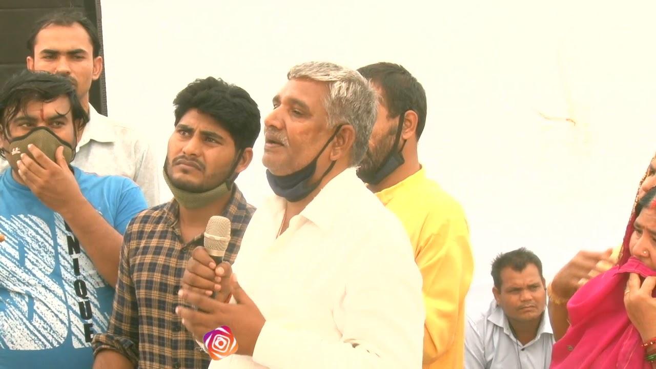 Dineshwar Maharaj Official Channel