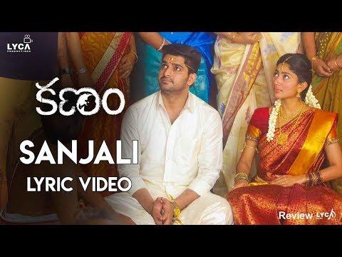 Kanam - Sanjali l Lyric Video)Review |...