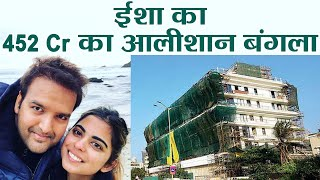 Isha Ambani - Anand Piramal's 452 cr House: All you need to know about Lavish House | FilmiBeat