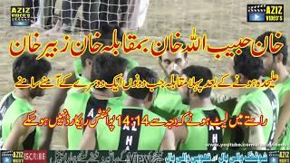 Khan Habib Ullal Khan VS Khan Zubair Khan Trag (First Match Part 1)