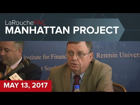Manhattan Town Hall event with Bill Jones