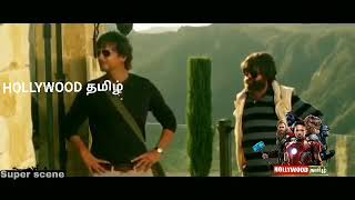 Hangover Tamil Dubbed 😂