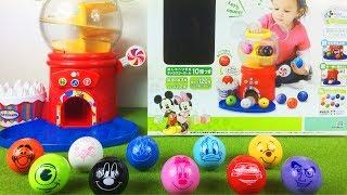 ディズニーのおもちゃ、おしゃべりいっぱい!ガチャで遊びました。