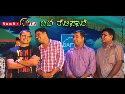 NAMMA TV - BALE TELIPAALE 101 ( SEMI FINALS ) Travel Video