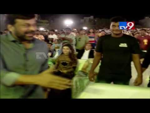 Chiranjeevi arrives @ TSR-TV9 National Film Awards function - TV9