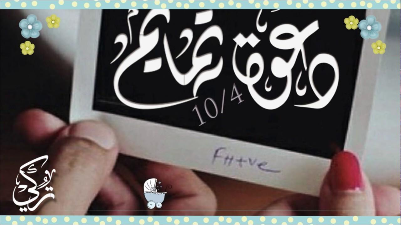بطاقة دعوة الكترونية للمواليد Fantastic Ideas