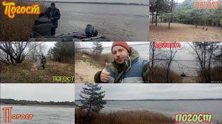 Водохранилище Погост Оличное место для ОТДЫХА и рыбалки