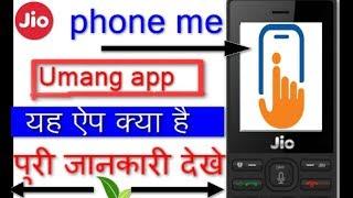Jio phone today update jio phone me umang app kaise use kare  by jio great