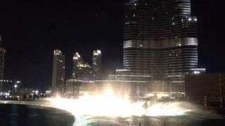 Dubai fontaine