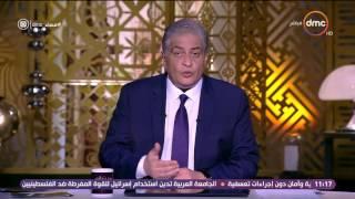 مساء dmc - مندوب مصر الدائم بالامم المتحدة